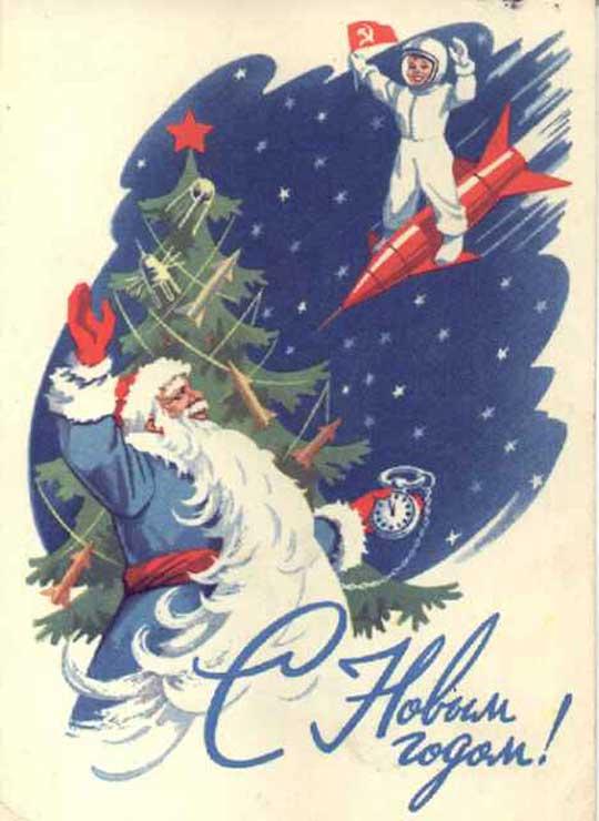 Camaradas, Felices Fiestas Soviet-christmas-4
