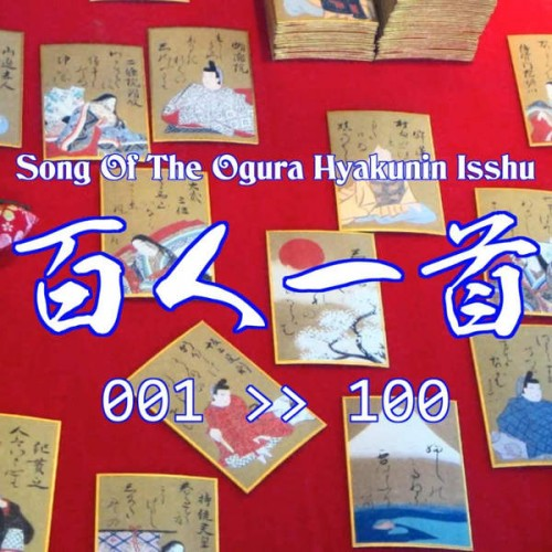 [Album] のぞみまつき – 百人一首 ‐Song Of The Ogura Hyakunin Isshu‐ (2015.12.01 /MP3/RAR)