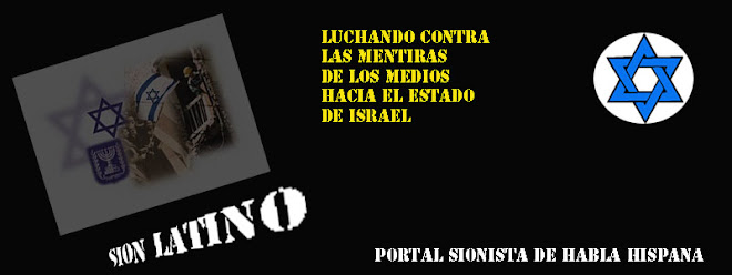 Sion Latino