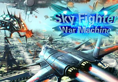 蒼穹之翼:戰爭機器 APK-APP推薦下載(Sky Fighter War Machine),Android好玩的射擊遊戲