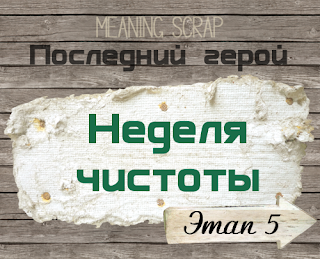 http://meaning-scrap.blogspot.ru/2015/05/5.html
