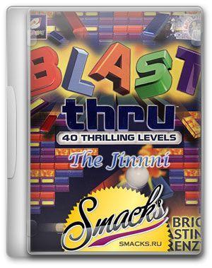 Blast Thru (free version) download for PC