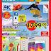 A101 31 Aralık 2015 Kataloğu - Sayfa - 1