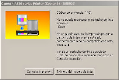 Код ошибки 1401 на принтерах Canon