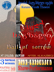 Bait Of Sorrow