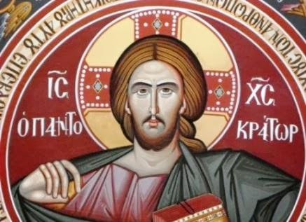 Ο Παντοκράτωρ Ιησούς Χριστός
