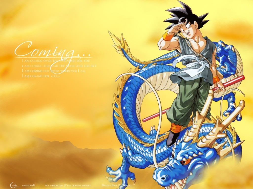 Imagenes Dragon Ball Z Para Imprimir