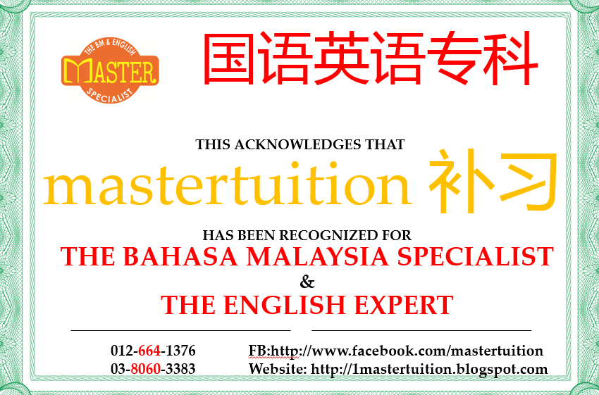 <center>MASTER TUITION<br>The Bahasa Malaysia Specialist and The English Expert</center>