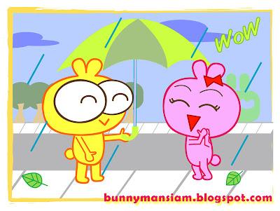 บันนี่แมน - Love at the first sight 38