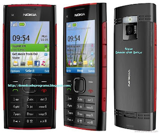 Nokia X2 Programs Download For Free