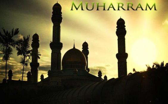 Makna Bulan Muharram dan Keutamaan Puasa 'Asyura