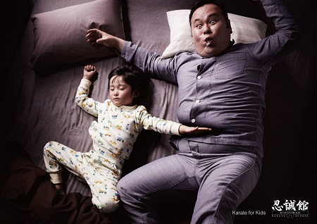 Ninseikan Karate School amusing and humorous print ads