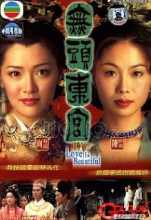 Phim Vẻ Đẹp Bị Đánh Cắp - Love Is Beautiful 2003 [Vietsub] Online