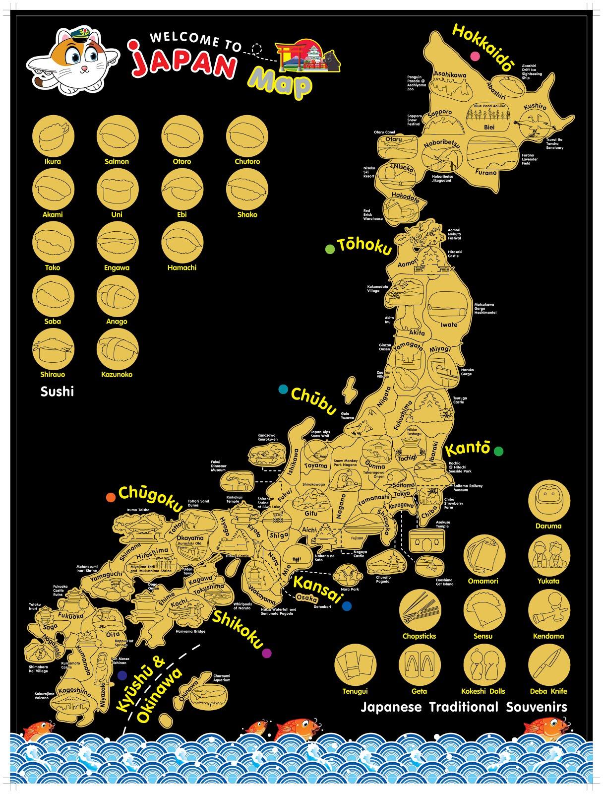 แผนที่ตัวขูดญี่ปุ่น (Japan Scratch Map)