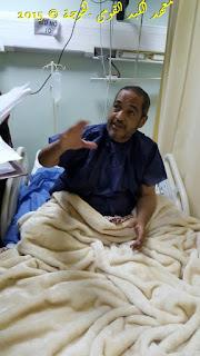 التعليم, الحسينى محمد, الخوجة, المعلمين, علاج فيروس سى, قرحة المعده, مرضى الكبد بالمنوفية, معهد الكبد القومى