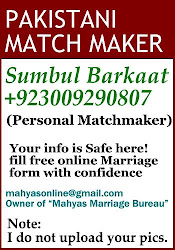 Personal matchmaker and Marriage maker in Pakistan