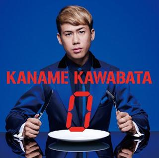 Kaname Kawabata 川畑要 - Zero