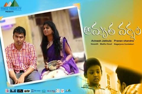 AMRUTHA VARSHAM TELUGU SHORT FILM By Avinash Jakkula