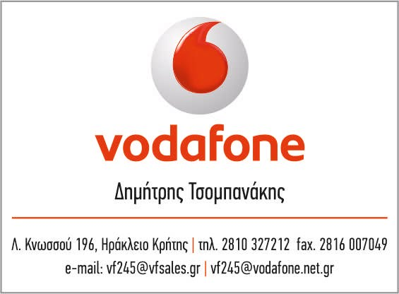 VODAFONE ΛΕΩΦ.ΚΝΩΣΣΟΥ 196