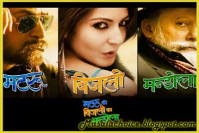 Bollywood Movies 2013 Matru Ki Bijlee Ka Mandola HD Wallpapers and Hot Pics Wallpapers