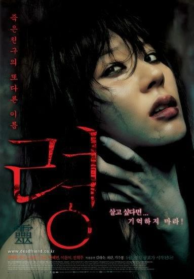 Dead Friend / Ryeong / Ölü Arkadaþým / 2004 / Güney Kore / Türkçe Altyazýlý / Online Film Ýzle