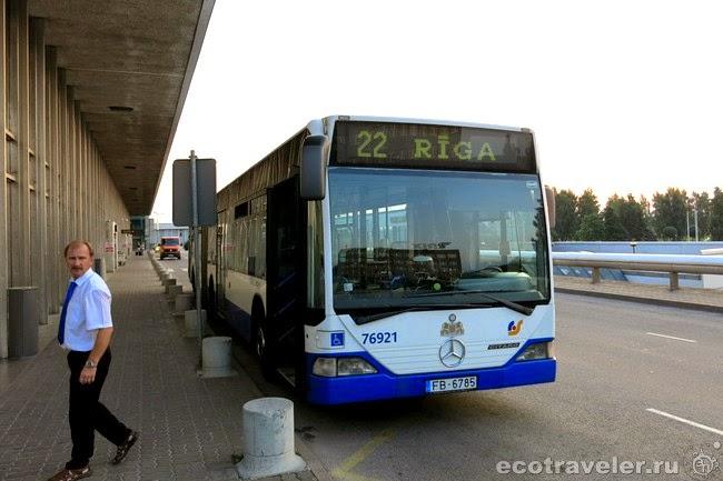 (см. схему аэропорта Рига).