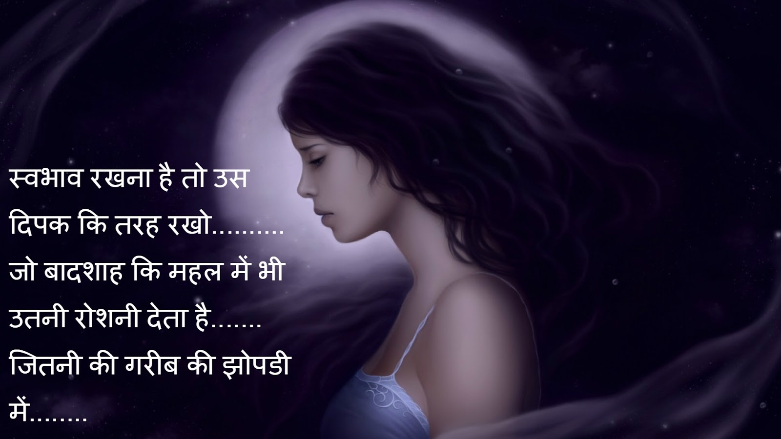 india shayari images 2017},hindi shayari,shayari in hindi,shayari ...