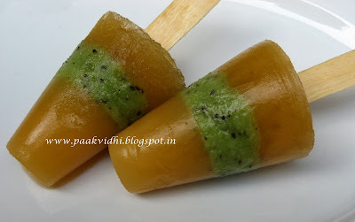 http://paakvidhi.blogspot.in/2013/12/mango-ice-candy.html