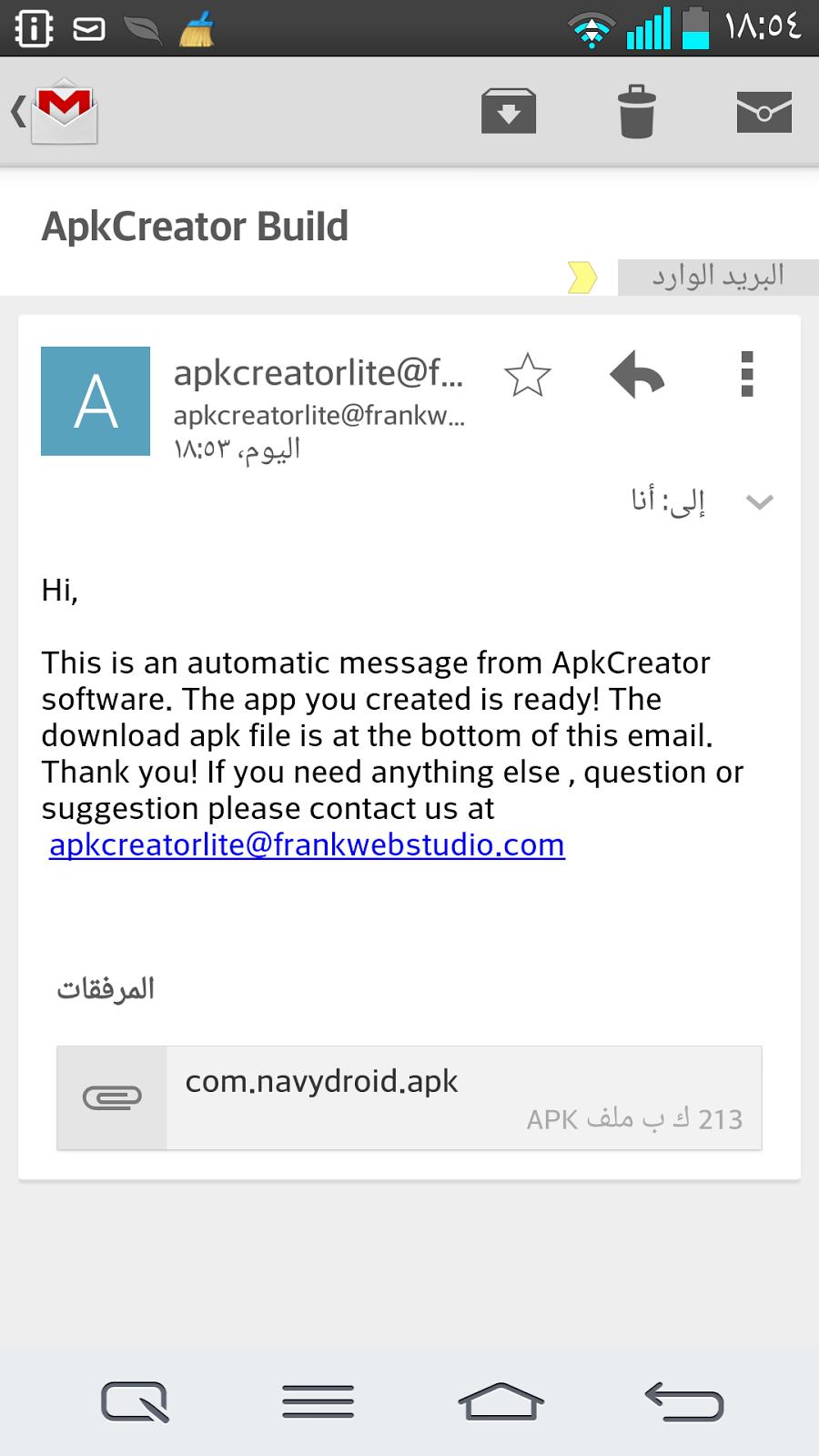 كيفية عمل تطبيق لموقعك على الاندرويد بأسهل طريقة والافضل على الاطلاق Screenshot_2014-02-07-18-54-09