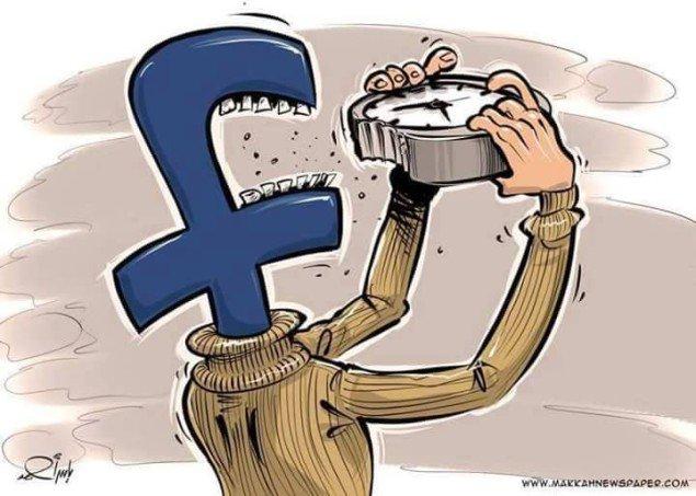 Retrouvez le Kave se rebiffe sur Facebook en mode les Zénervés du bocal. Cliquez sur l'image ;)