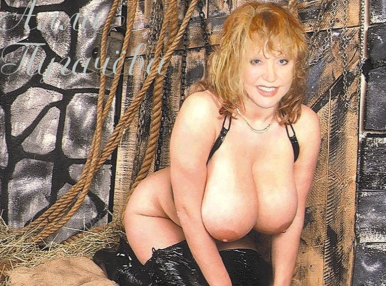 Порно фото Аллы Пугачевой