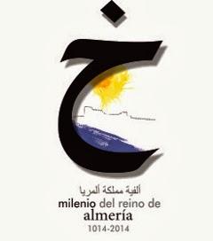 Logo Milenio del reino de Almería