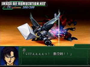 aminkom.blogspot.com - Free Download Games SRW Alpha