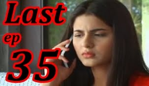 Lagao Last Episode 35 by Hum Tv