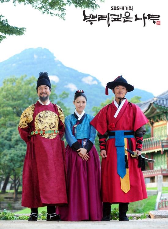Korean Drama Wiki- DeepRootedTree