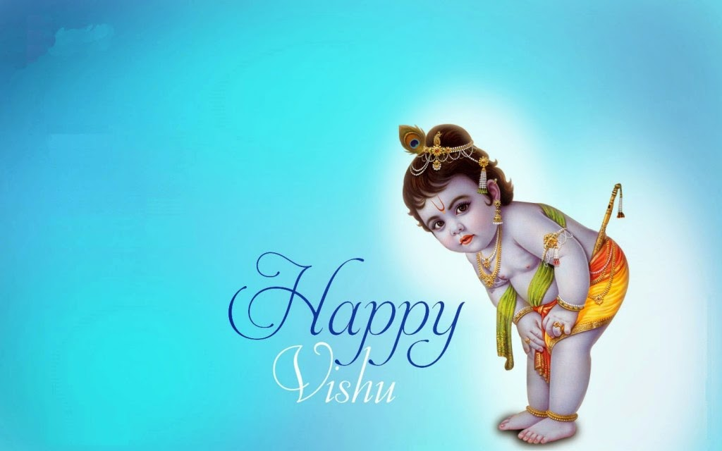 Krishna Pictures for Vishu 2014