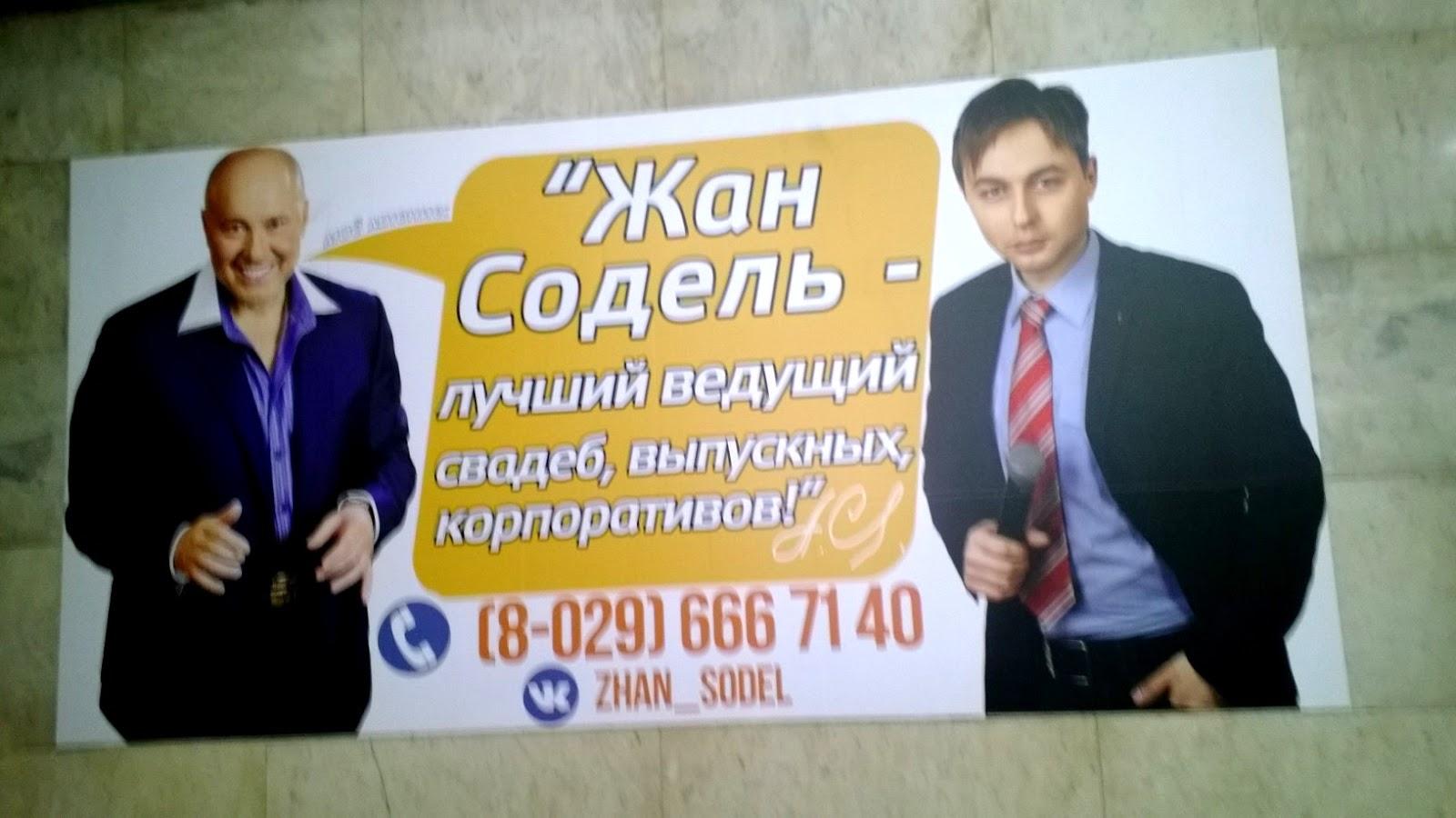 Шлюхи олигарха фото 1 фотография