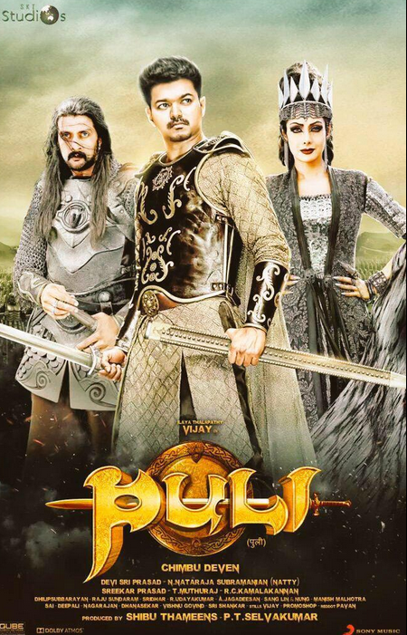 Puli (2015) Tamil Movie watch online Full HD- Dailymotion