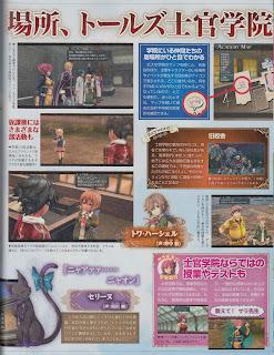 the legend of heroes sen no kiseki famitsu scan 2 The Legend of Heroes: Sen no Kiseki (PS3/PSV)   Artwork Famitsu Magazine Scans