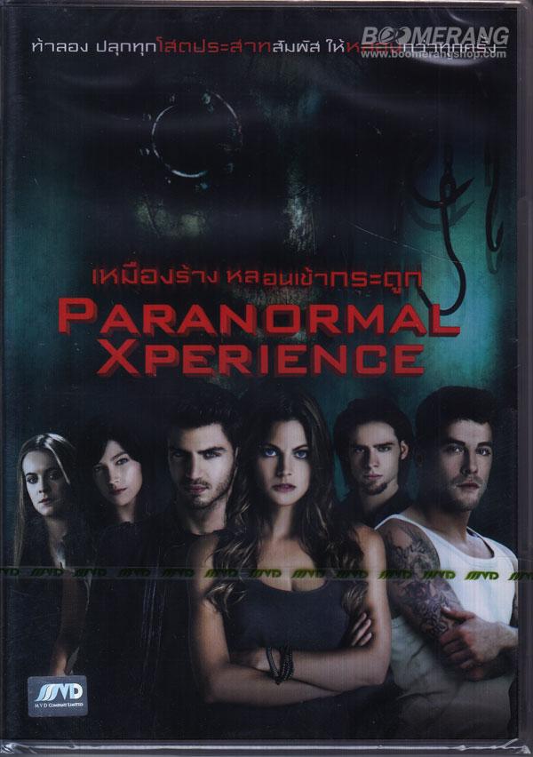 Paranormal Xperience /เหมืองร้าง หลอนเข้ากระดูก[มาสเตอร์ โซน3][เสียง ไทย- Spanish][บรรยาย ไทย]-[DVD5] [Master]-[พากย์ไทย]
