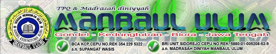 Manbaul Ulum