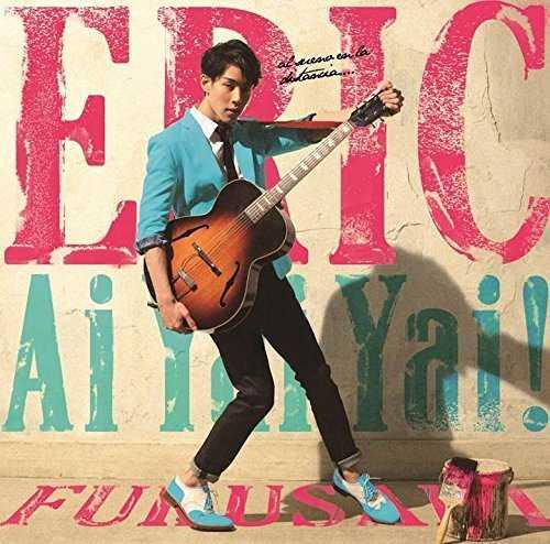 [Single] エリック・フクサキ – Ai-Yai-Yai/ 行かないでセニョリータ (2015.08.19/FLAC/RAR)