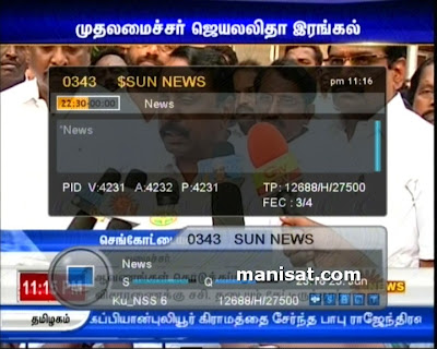 fta on dish tv nss 6 95 east ku band sun news fta on dish tv nss 6