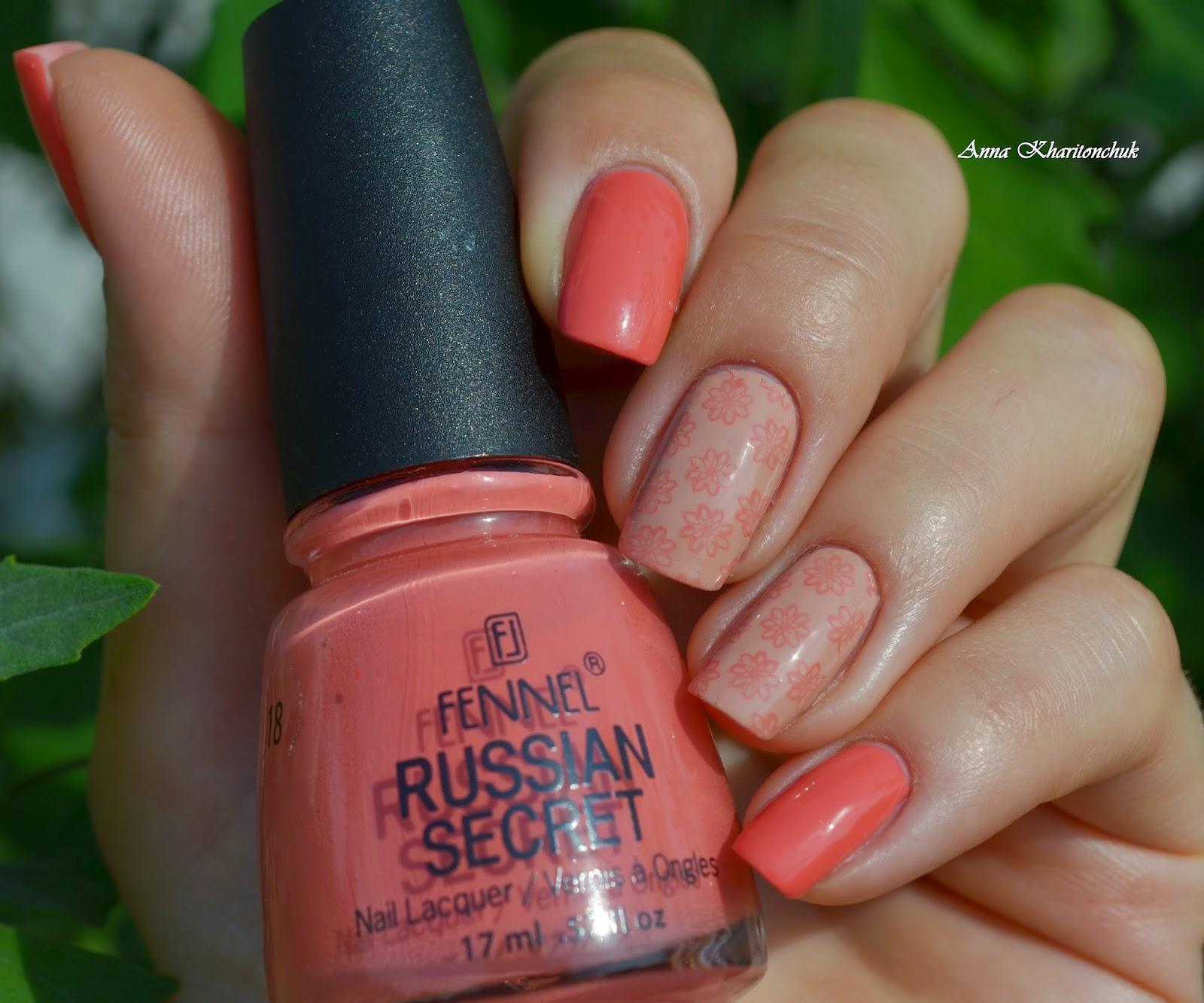 Дуэт Fennel Russian Secret # 3 и Fennel Russian Secret # 18 и стемпинг Lesly