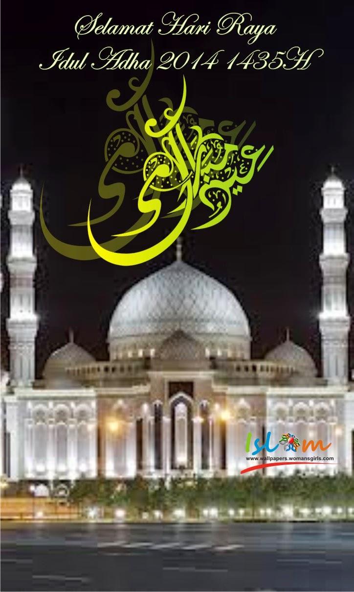 Wallpaper Selamat Idul Adha 2014 1435h iphone