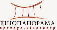 http://www.kinopanorama.com.ua/sobytija/1198/
