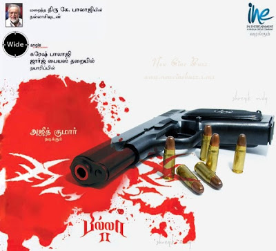 Thala ajith kumar next movie billa 2 new look posters