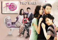 ABS-CBN Two Wives 09.19.2012
