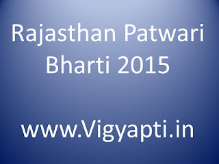 Rajasthan Patwari Bharti 2015 For 4400 Posts 2015 Apply Online At - rsmssb. Rajasthan. Gov. in Last Date: 10 Dec  2015