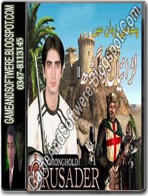 Stronghold Crusader 2 Punjabi Game LAriyan Da GArh Highly Compressed